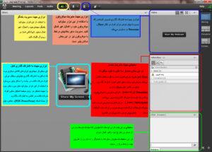 محیط نرم افزار Adobeconnect